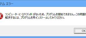QTCF.dll