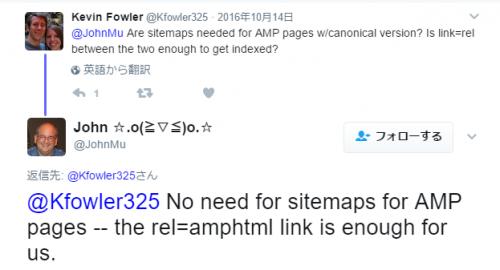 amp_sitemap